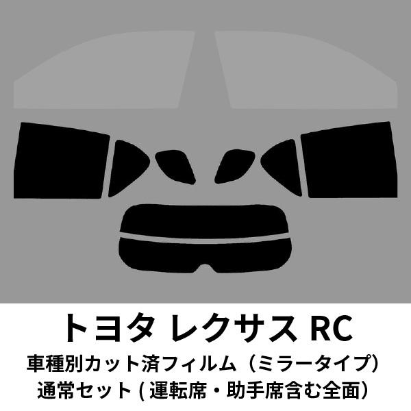 toyota-lexusRC-AVC10_GSC10-mirror_stype